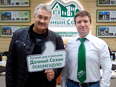 Мусатов Юрий